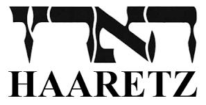 Jeremy's Circle in Haaretz