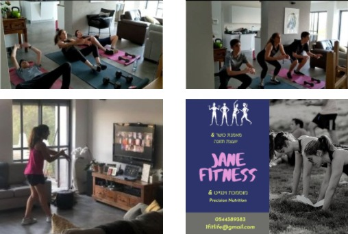 Fitness with Jane