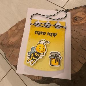 2020 Rosh Hashana Cards!