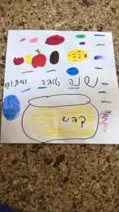 Rosh Hashana 2020-09-11 at 11.39.38 AM