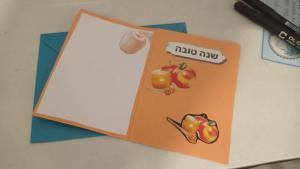 Rosh Hashana 2020-09-12 at 9.09.00 PM