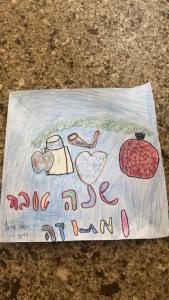 Rosh Hashana 2020-09-14 at 3.37.59 PM