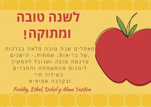 Rosh Hashana 2020-09-17 at 11.17.19 PM